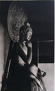 180px-Bodhisattva_Chuguji