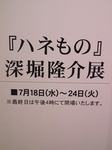 SN3S1026
