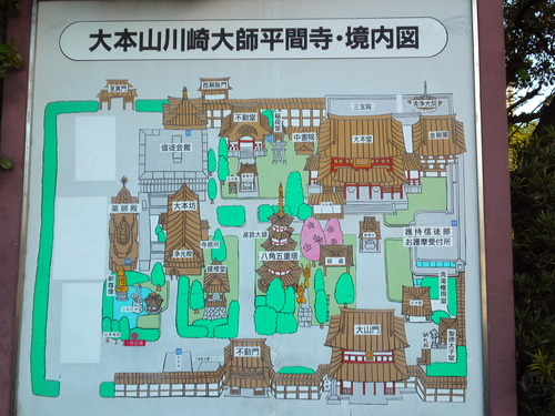 川崎大師地図