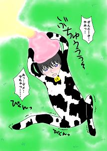 kobito14牛
