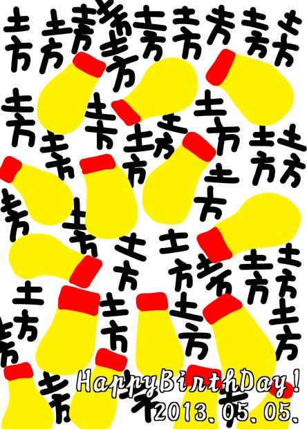 20130505