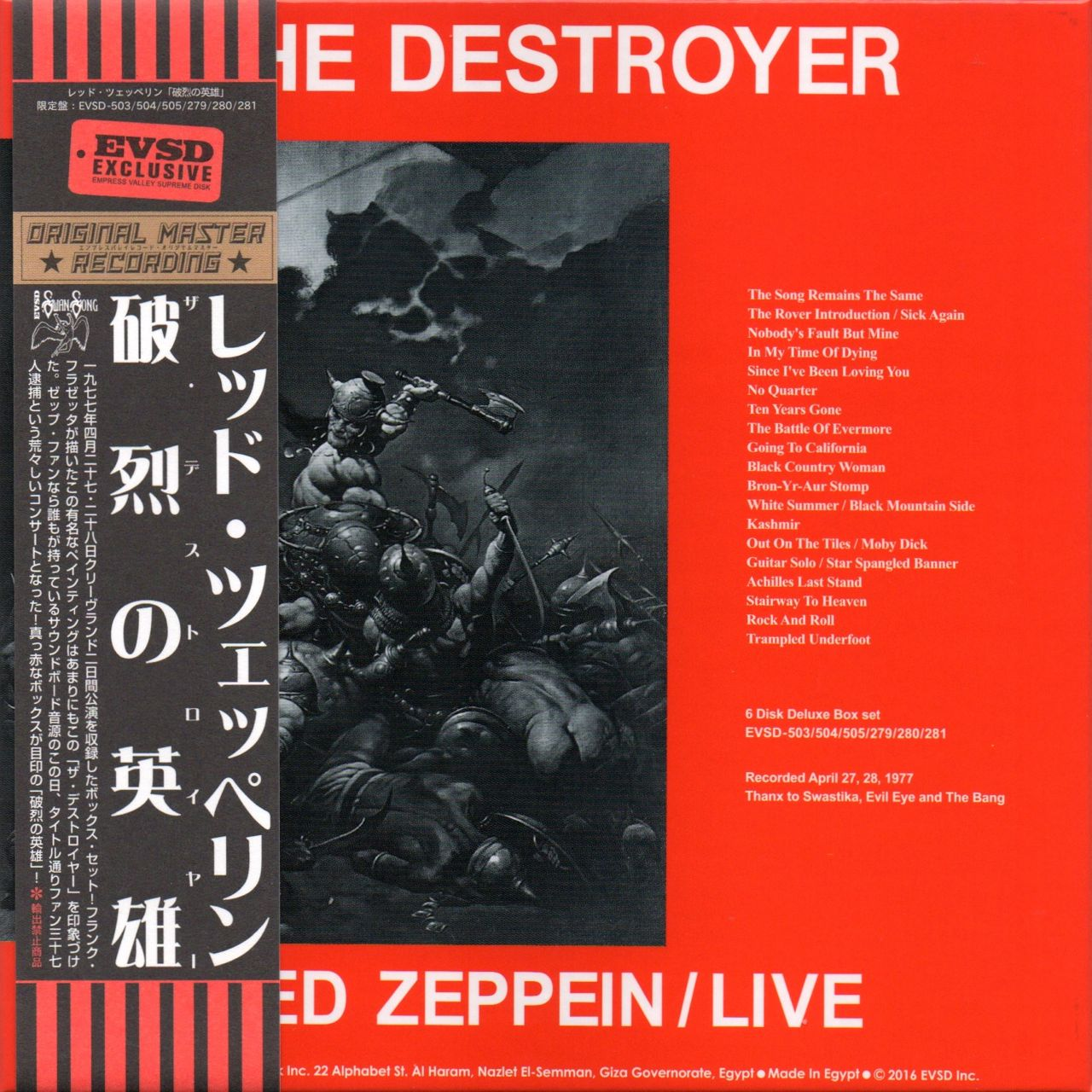 Silver Train:LED ZEPPELIN / THE DESTROYER