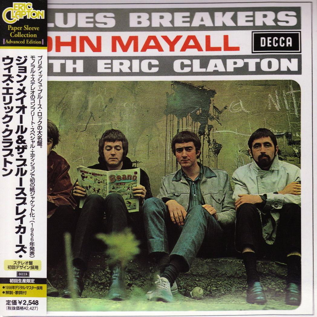 Silver Train Eric Clapton