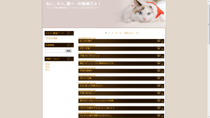 SnapCrab_NoName_2013-2-12_17-31-47_No-00