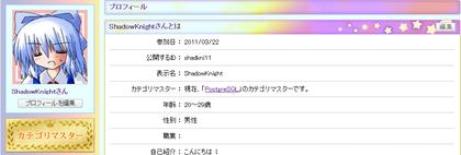 SnapCrab_NoName_2013-2-19_8-12-30_No-00
