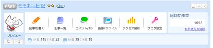 SnapCrab_NoName_2013-2-4_18-18-33_No-00