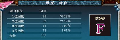 SnapCrab_NoName_2013-2-14_13-30-22_No-00