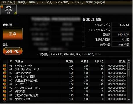 746ac812.jpg