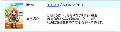 SnapCrab_NoName_2013-2-6_7-6-30_No-00