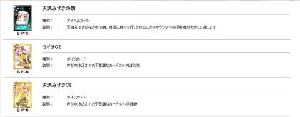 SnapCrab_NoName_2013-2-8_7-49-36_No-00