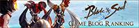gbr_banner