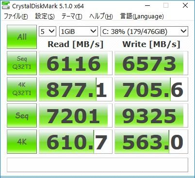 CDM 950 Pro RamCache