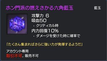 20150403藍玉