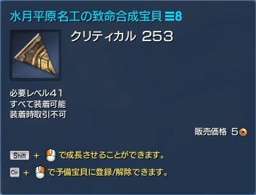 140715-1
