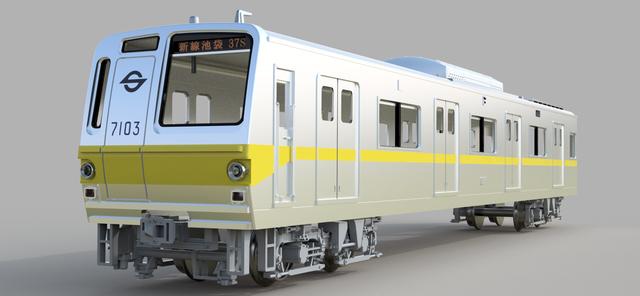 TRTA7000 1-2 Tc7100 v2