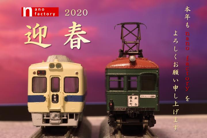 2020新年迎春
