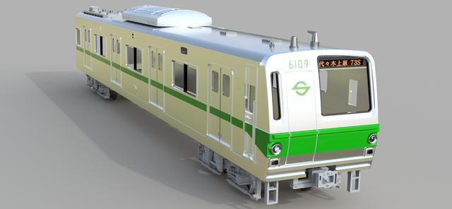 TRTA6000 1-2 Tc6100 v51-2