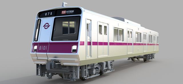 TRTA8000 1 Tc8100 v26