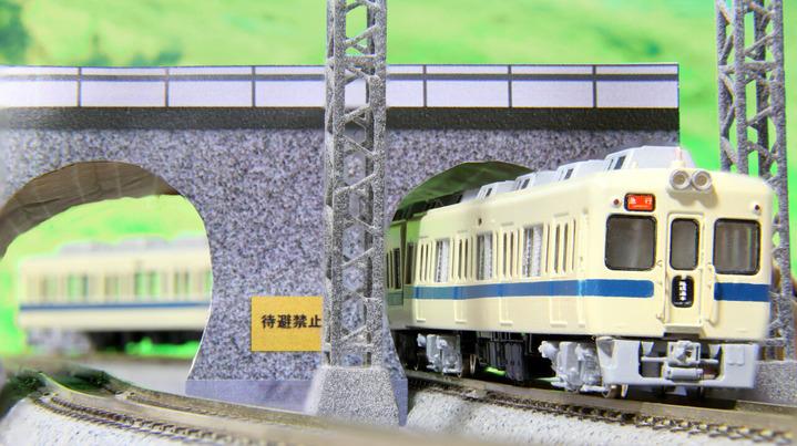 OER5200