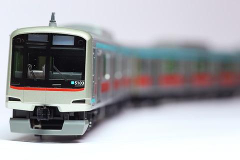 IMG_6792
