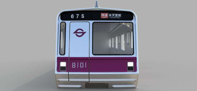 TRTA8000 1 Tc8100 v23-2