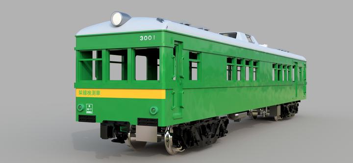 TKKデヤ3001 v19-2