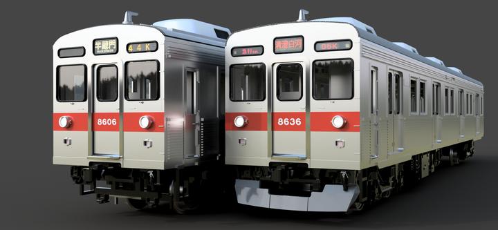 TKK8500 Mc2 8600 15-17次車 v4