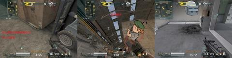倉庫から穴