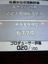 1151a9b9.JPG