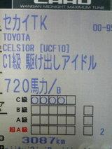 3183da7a.JPG