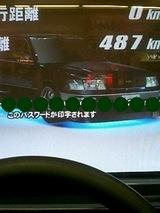 4c8ef20f.jpg