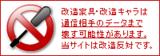http://domorirepo.269g.net/article/3770296.html