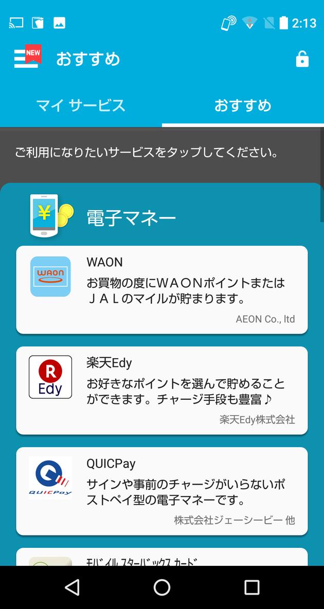 Screenshot_20180426-021345