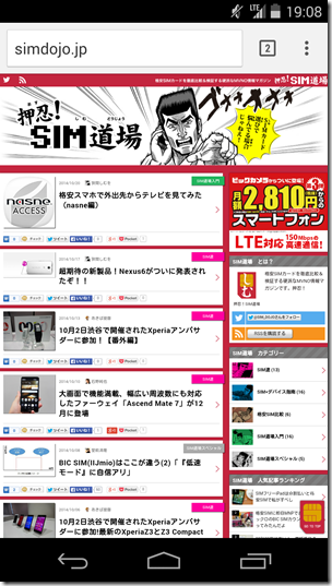 Screenshot_2014-10-20-19-08-24