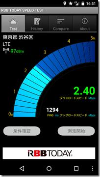 Screenshot_2014-12-01-16-51-08