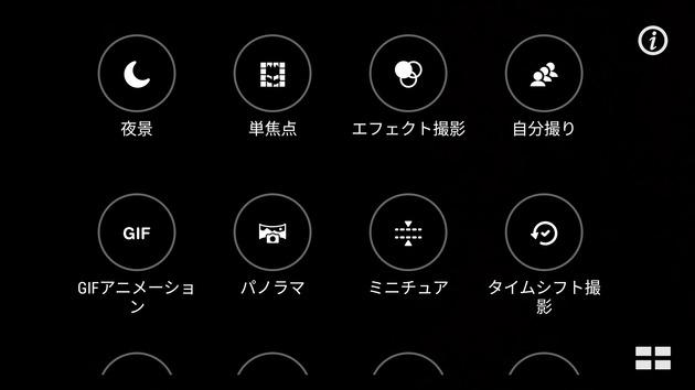 Screenshot_20160101-133752