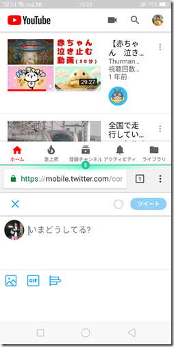 Screenshot_2018-02-05-15-23-03-93