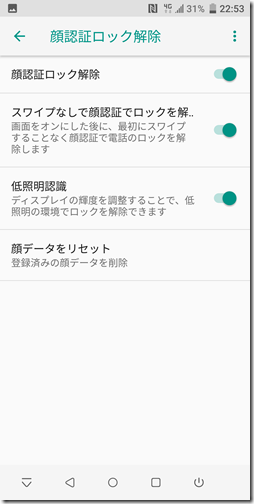 Screenshot_20180723-225331