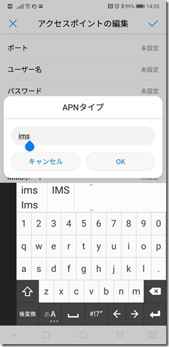 Screenshot_20181225-145552