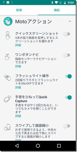 Screenshot_20180611-090429