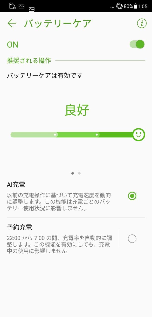 Screenshot_20180710-010519