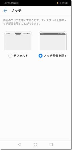 Screenshot_20180521-162834