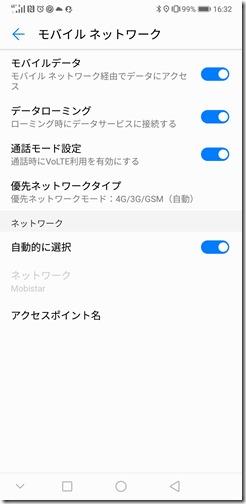 Screenshot_20180827-163210