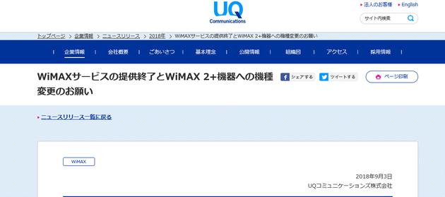 UQ 画像