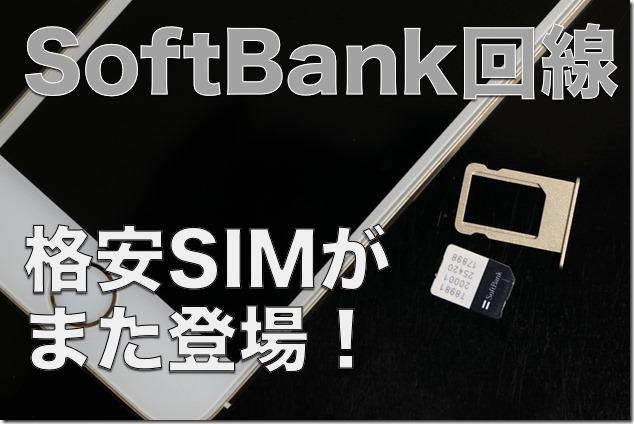 2017-12-09SIM00