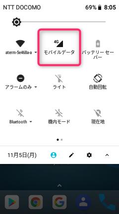 Screenshot_20181105-080521