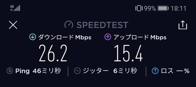 20180927夕方_修正
