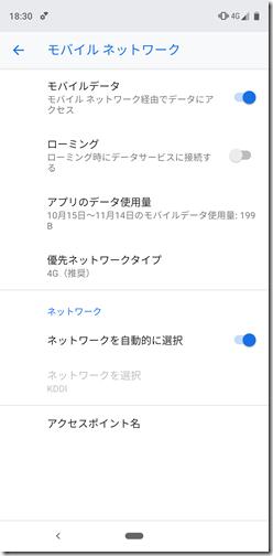 Screenshot_20181015-183038