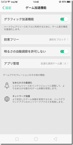 Screenshot_2018-02-05-14-48-11-70