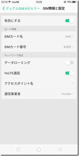 Screenshot_2018-02-05-15-23-50-00